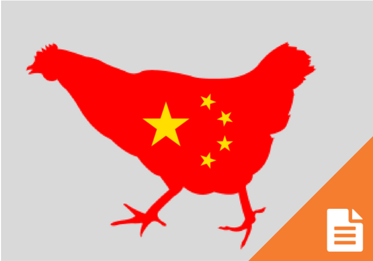 "Trade Mark your LOGO in China or you could end up like ""Mr Chicken Meat"""